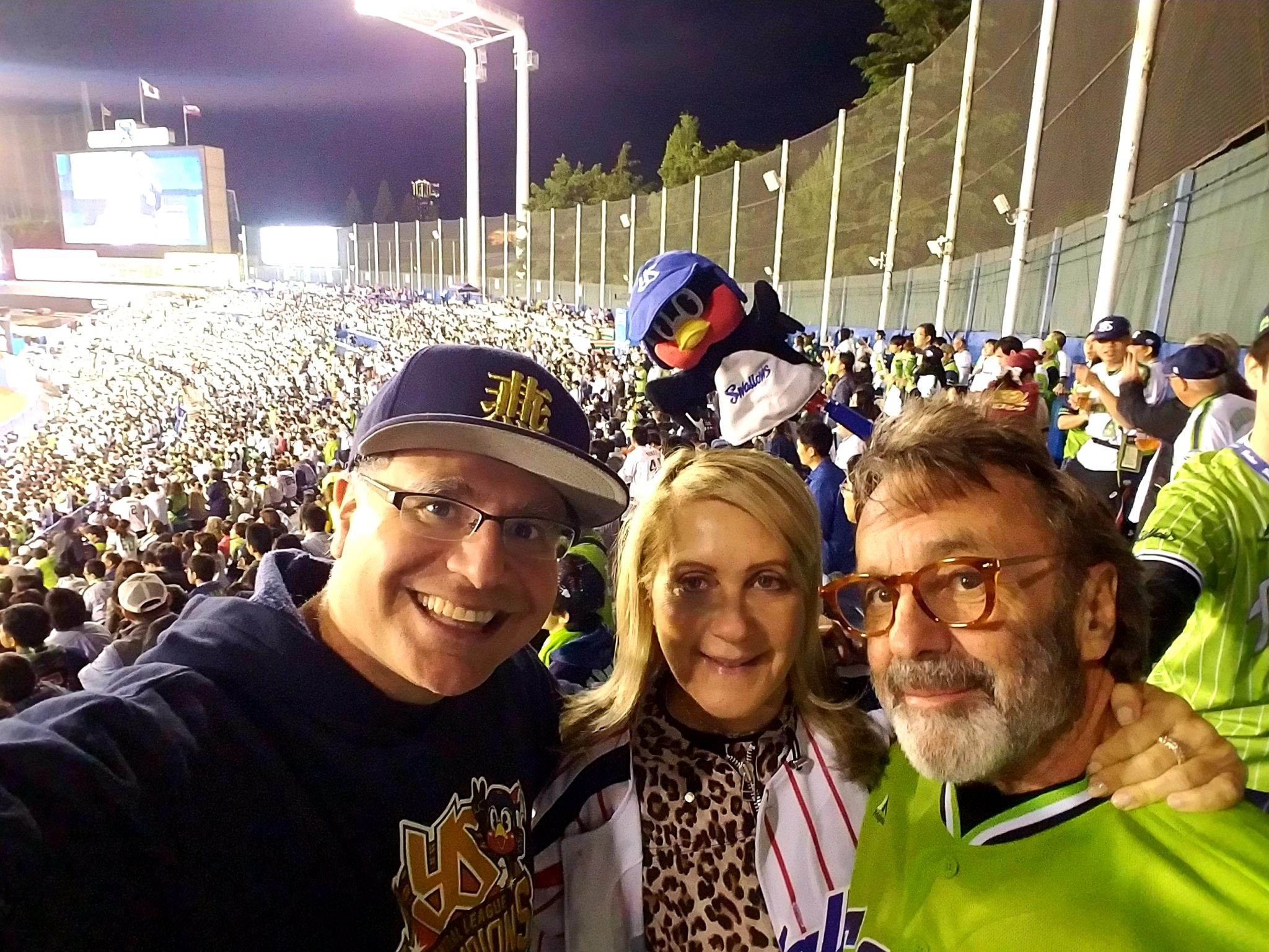 Mac, Stuart Zaro and Keri Zaro at Meiji Jingu stadium