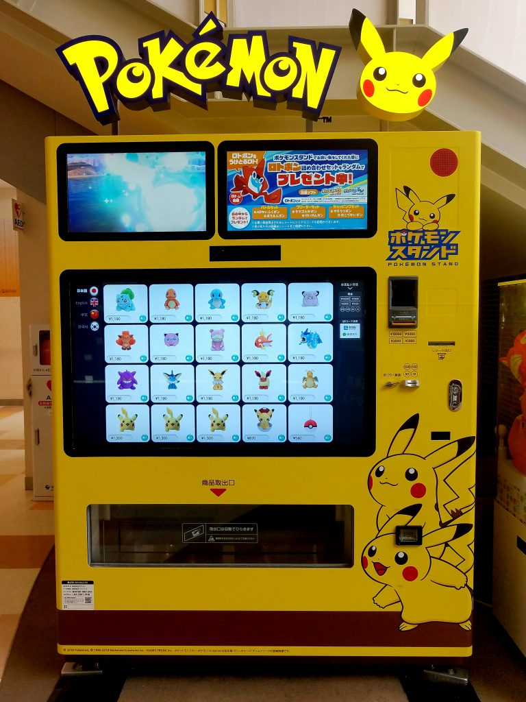 Pokemon Vending Machine as Ashigara Rest Area