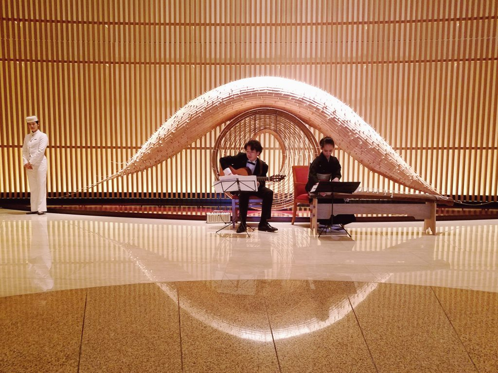 Koto and Guitar in the Peninsula Lobby