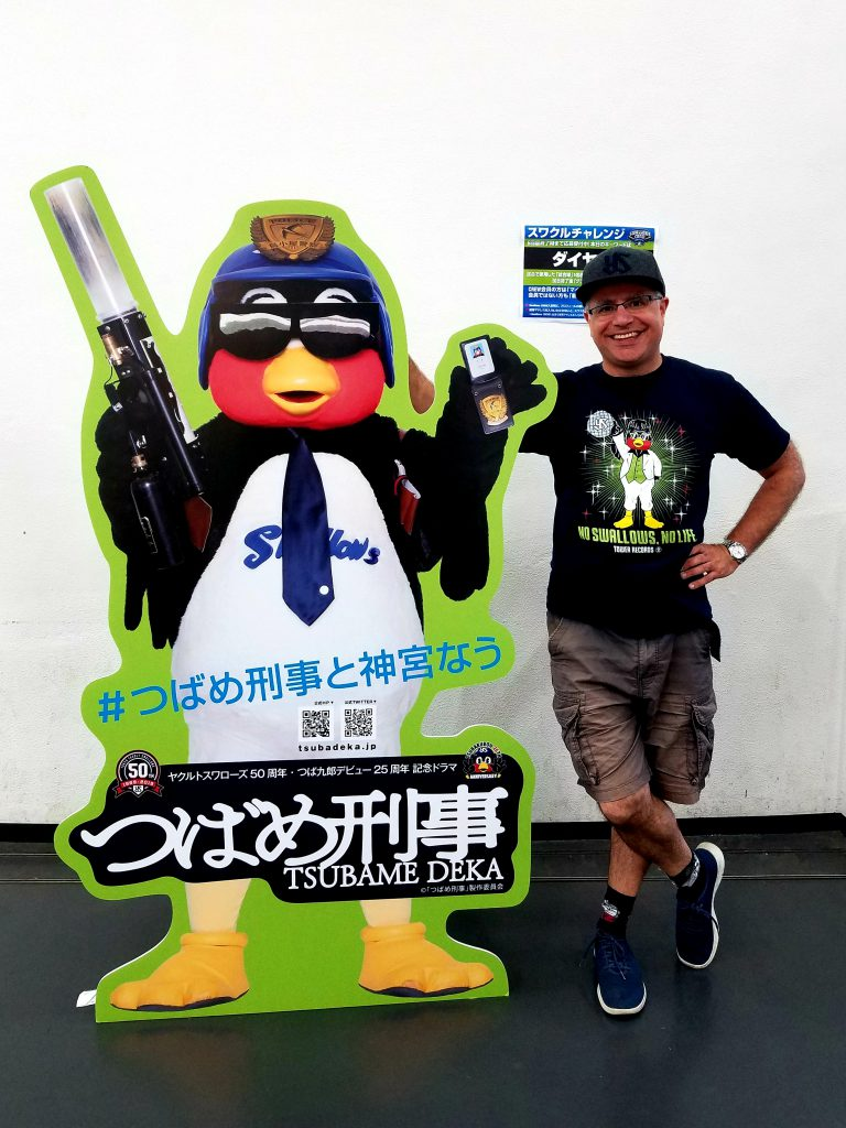Tsubakuro Deka promotion at Meiji Jingu Stadium