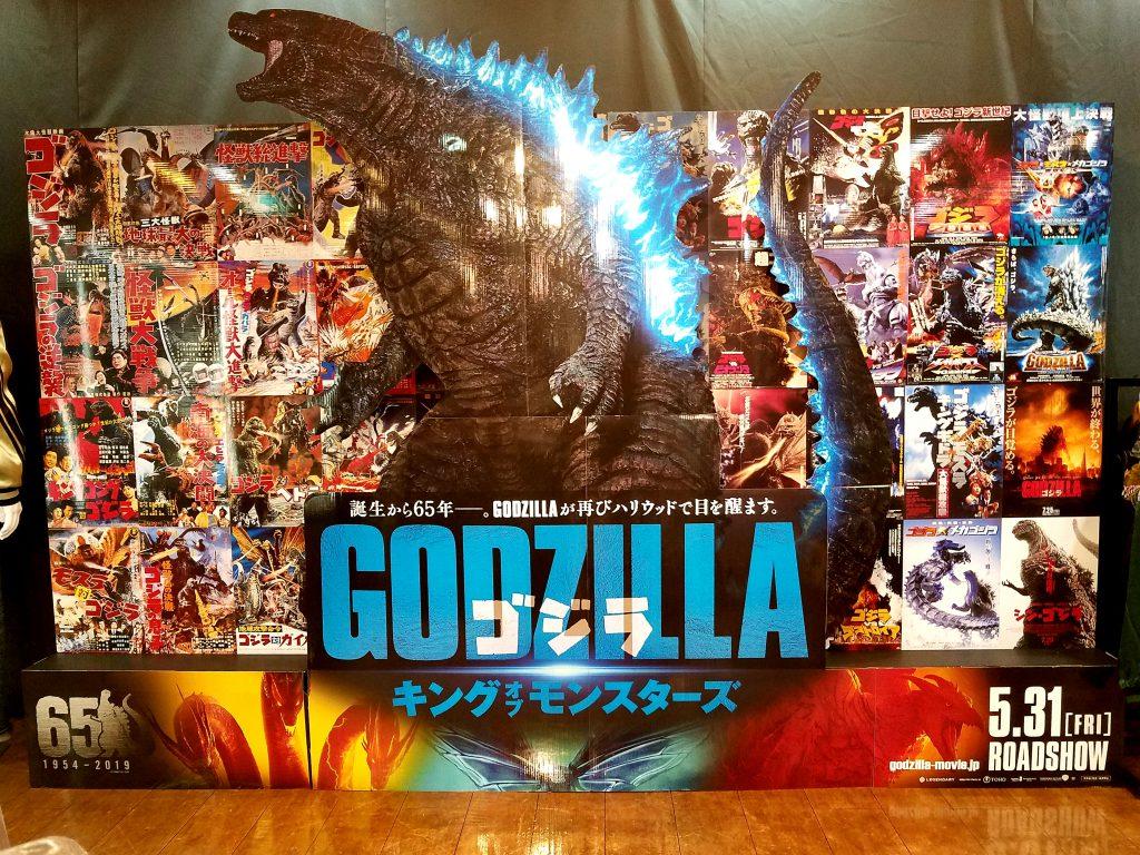 Godzilla 65th anniversary celebration at Yamashiroya, Ueno, Tokyo