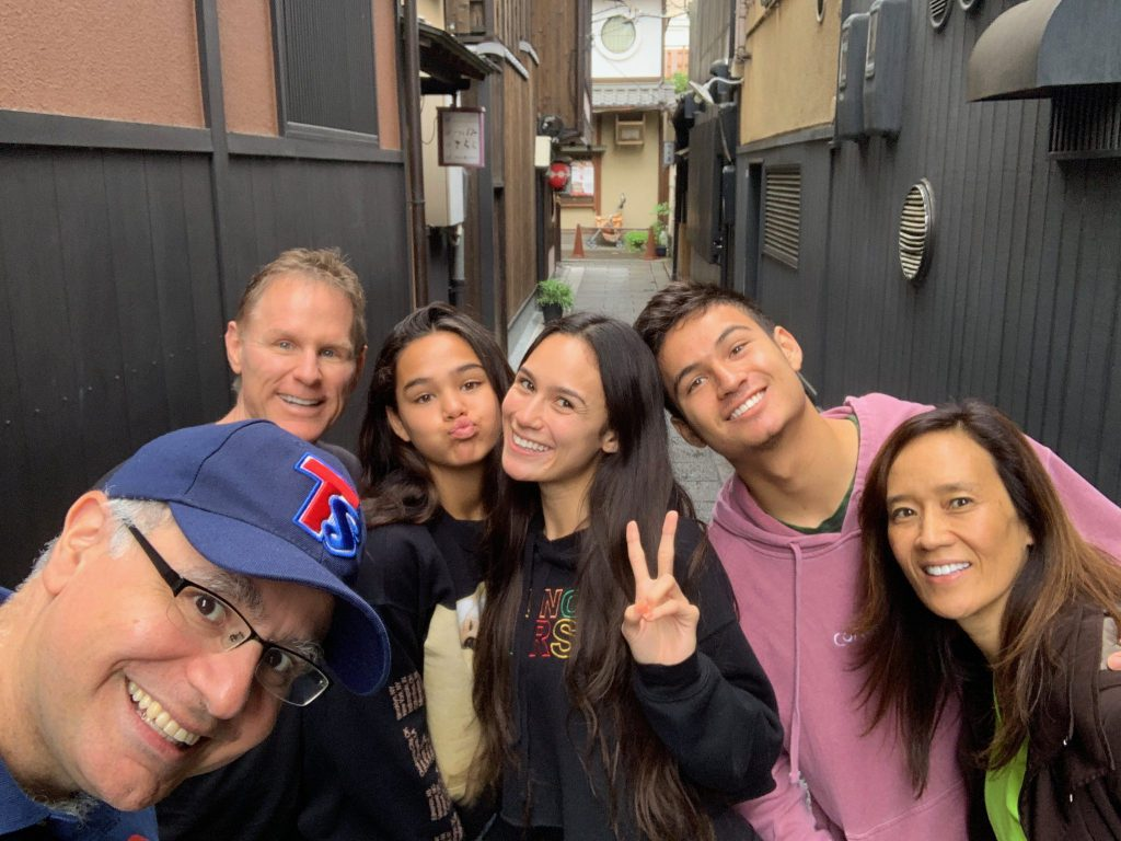 LA(M) Train: The Bradford Family and Mac of Mactuion Planet in Gion in Kyoto