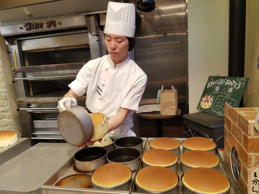 Rikuro Ojisan Cheesecake in Osaka