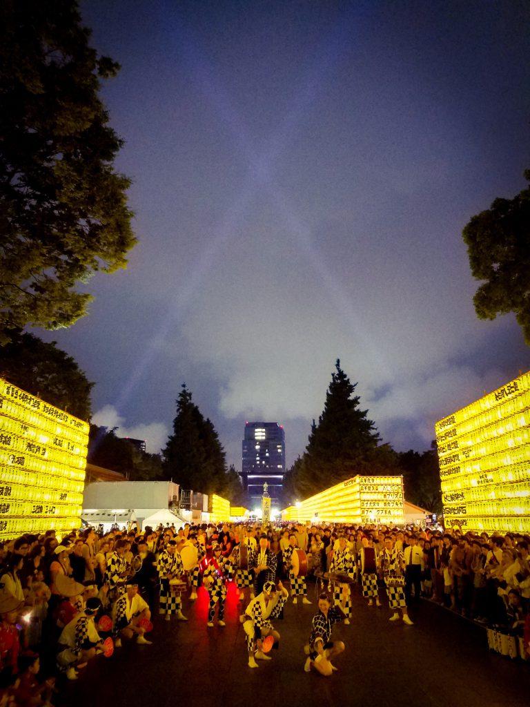 Mimata Matsuri 2019 at Yasukuni Shrine, Tokyo