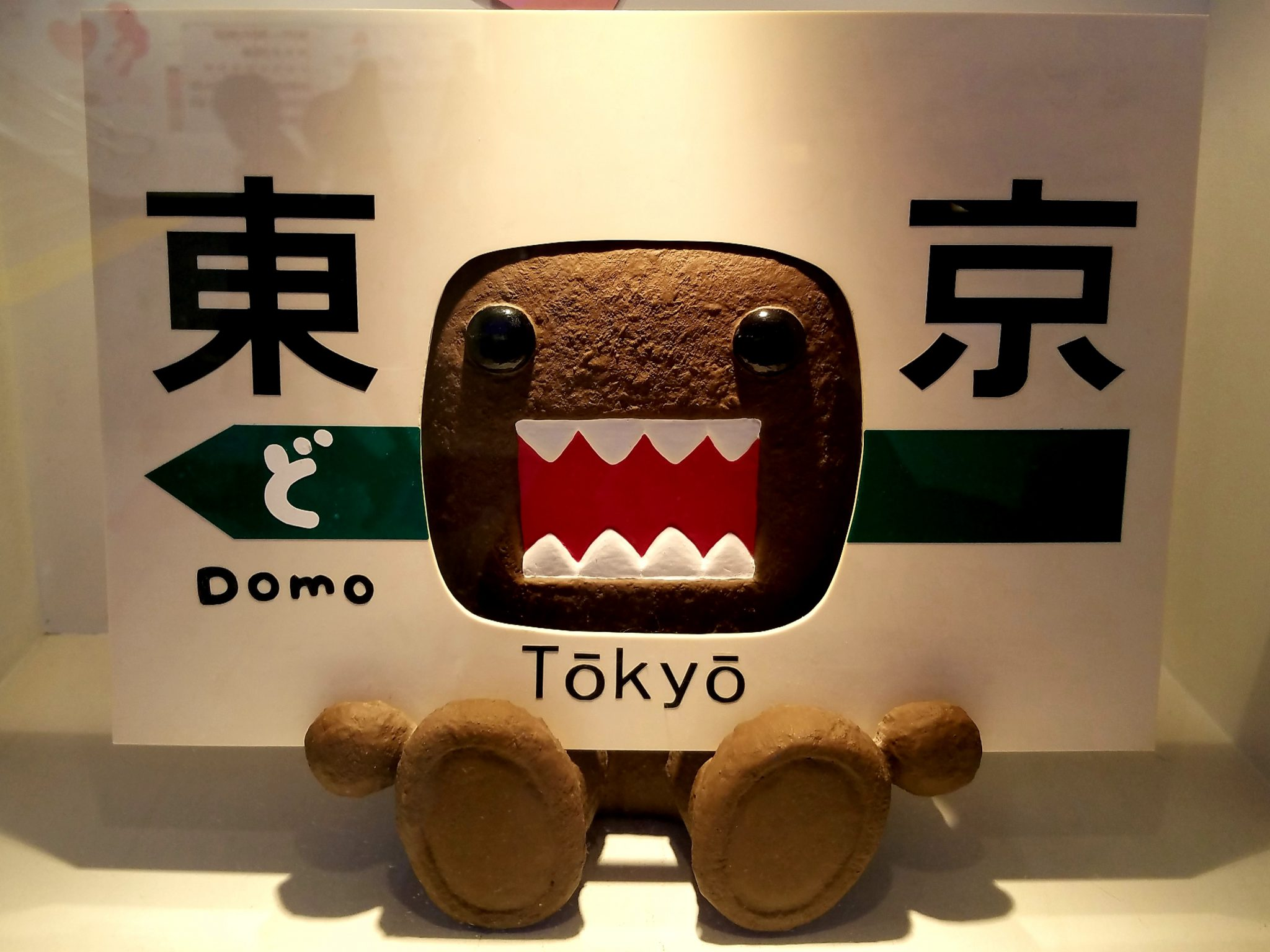 All roads lead to Domo: Domo-kun at Tokyo Station