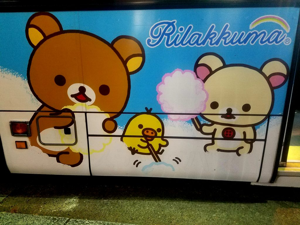 Rilakkuma Bus in Kunitachi