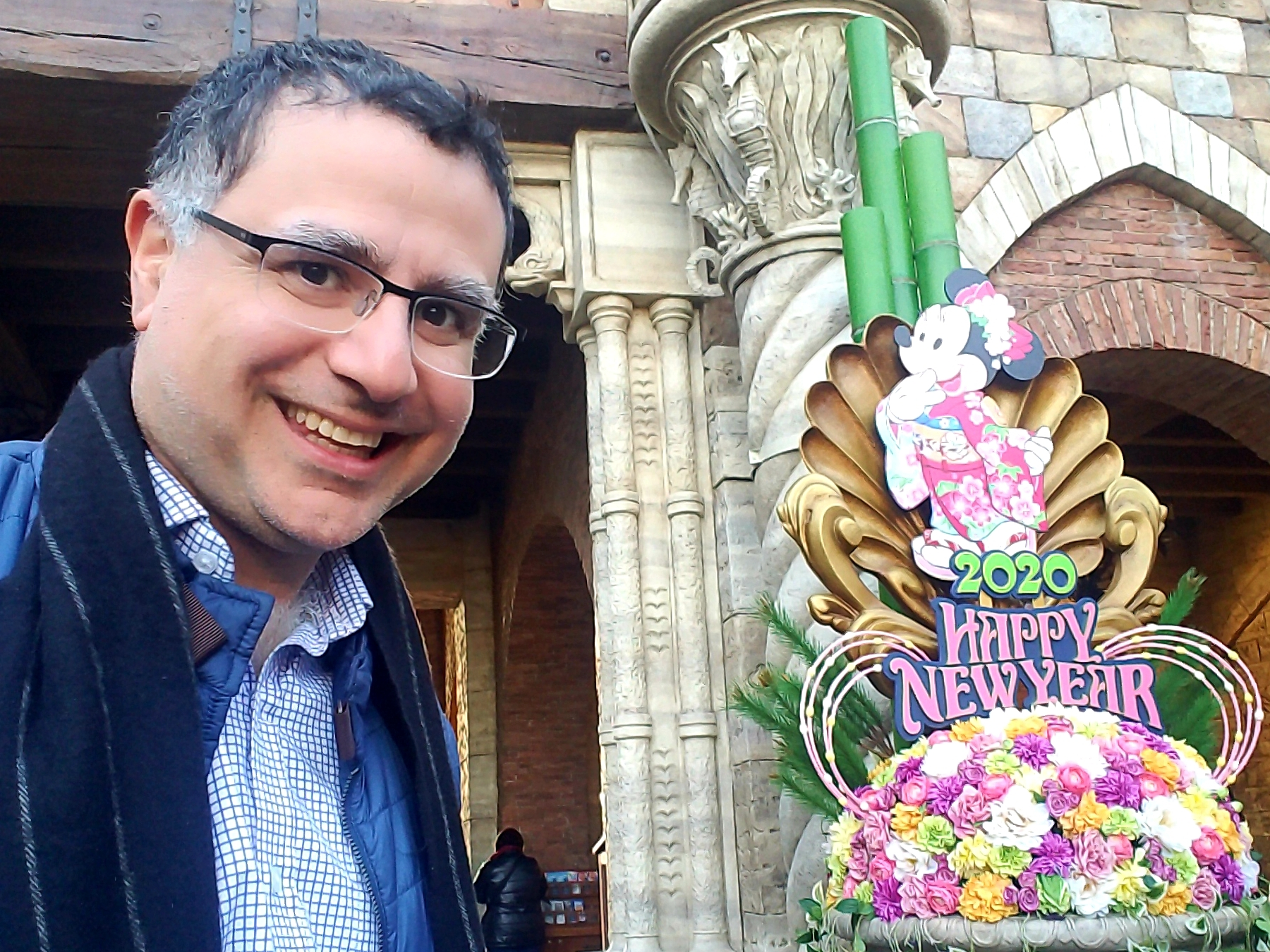 New Year's Day 2020 at Tokyo Disneyland and Tokyo DisneySea