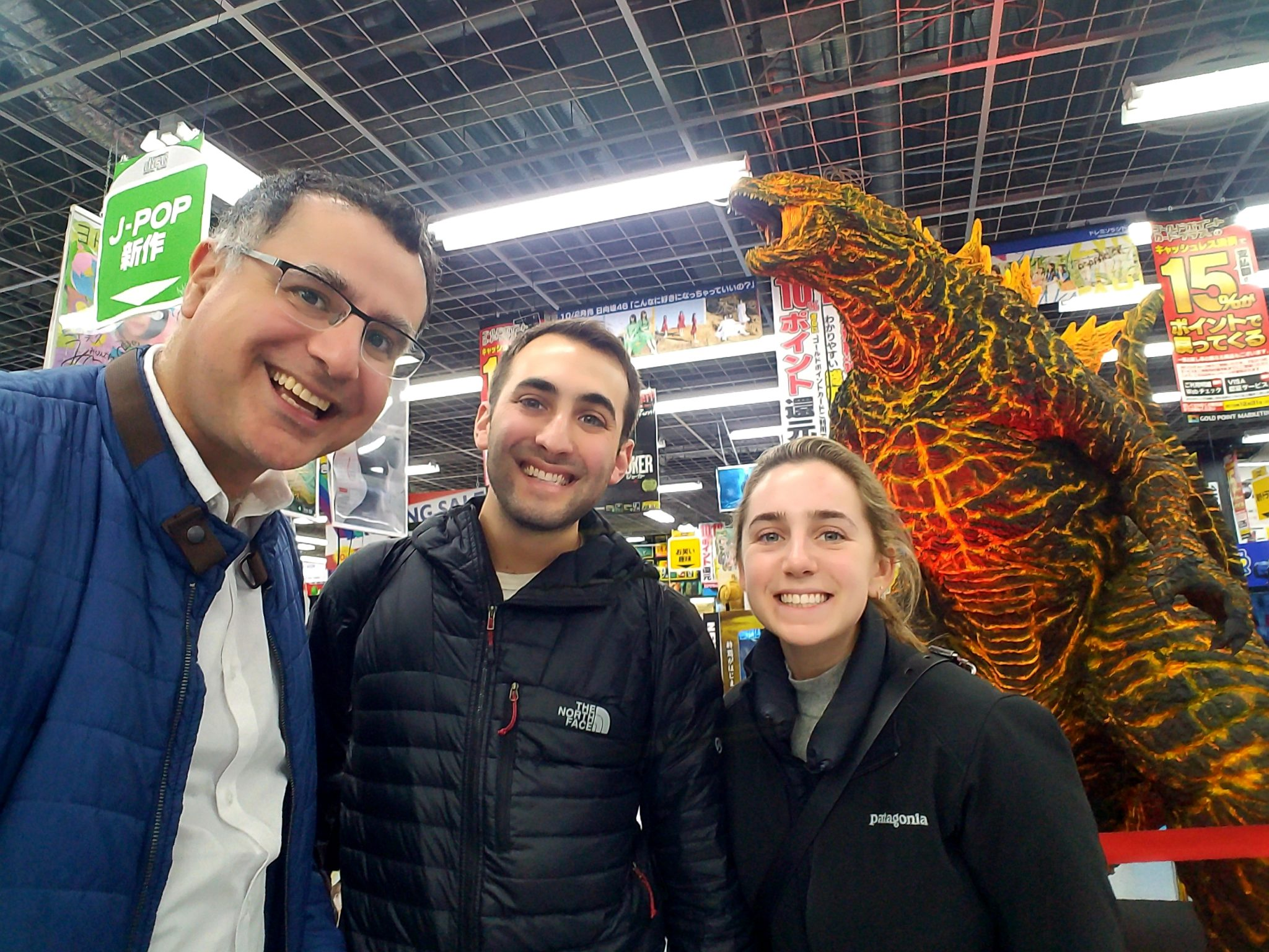 Tokyo Private Tour guests Jake and Talia with Mac and Godzilla