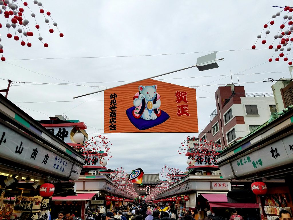 Nakamise Dori Sensoji Temple on 25 January 2020 featuring Year of the Mouse Ema