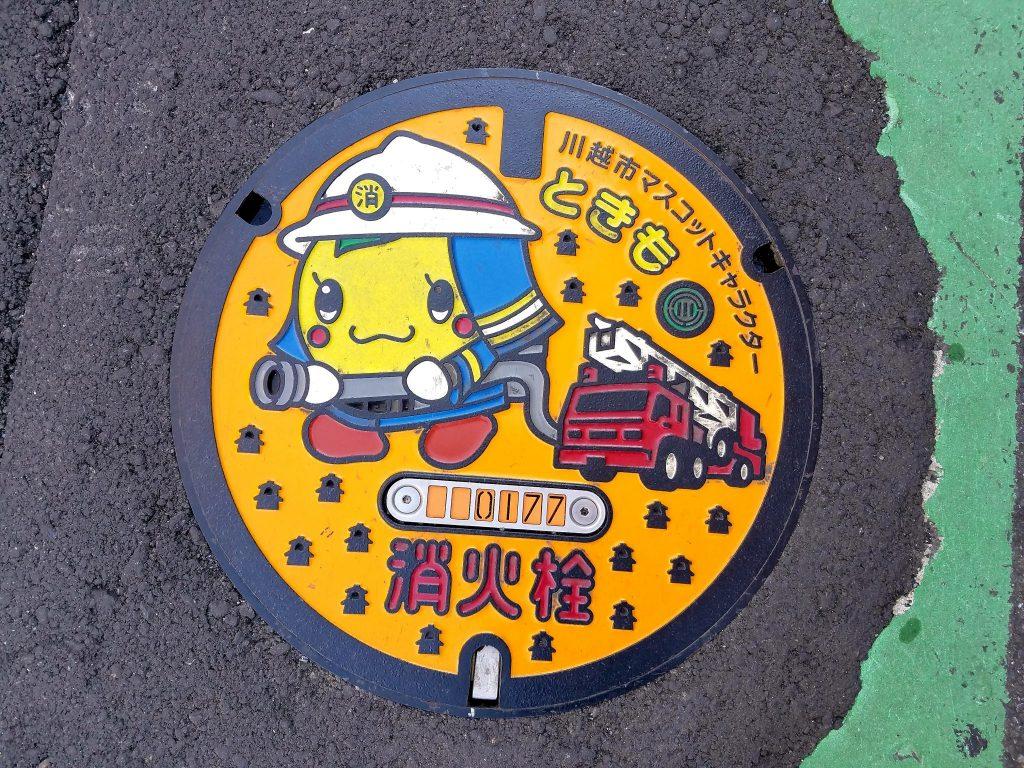 Tokimo, Kawagoe Mascot on a manhole cover