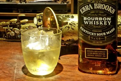 Ezra Brookes Bourbon Bottlekeep and Jazz in Tokyo - seen on Maction Planet Tokyo Music Tours