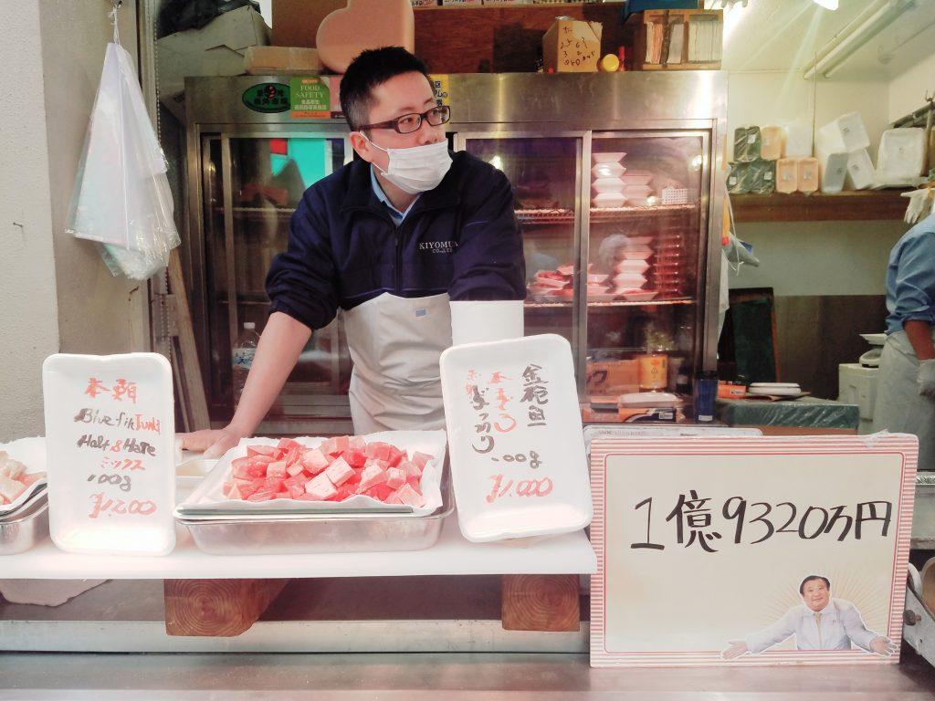 Tsukiji Outer Market on 4 February 2020 at Kiyoshi Kimura's wholesellers