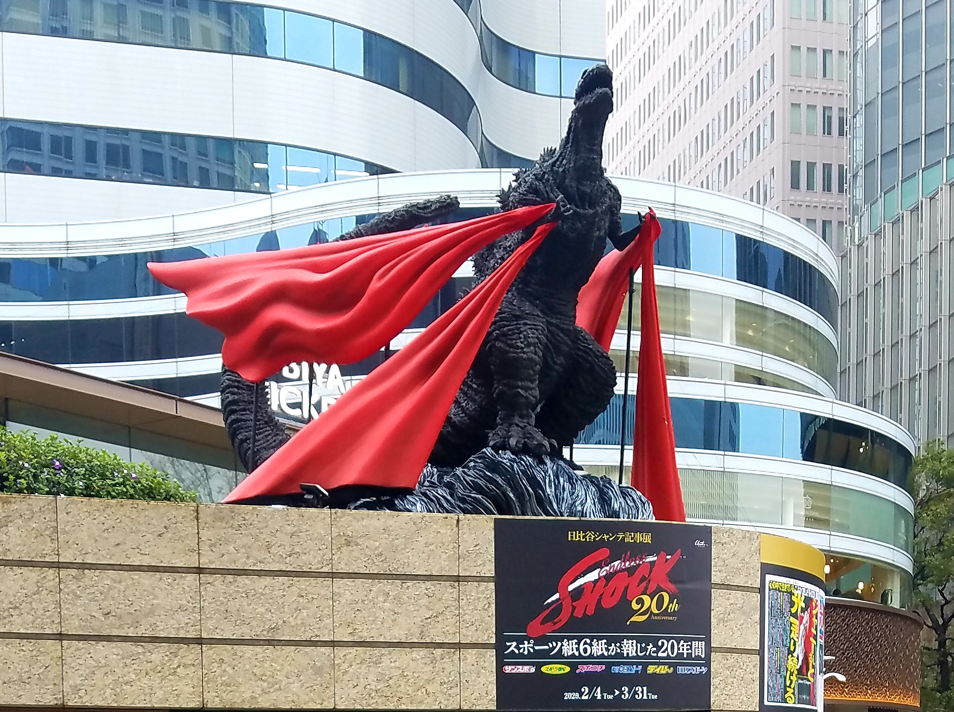 Endless Shock Godzilla at Godzilla Square Hibiya Chanter