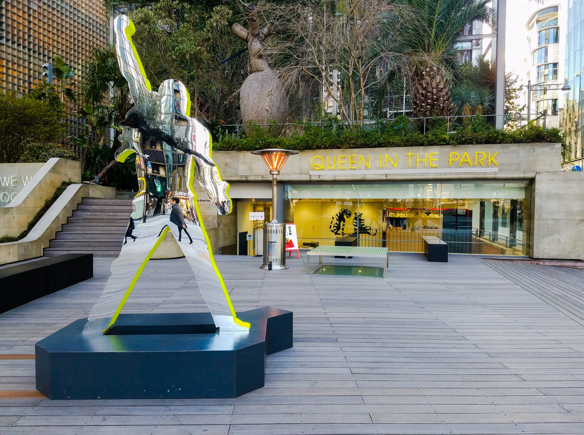 'Queen in The Park' at Ginza Sony Park 2020