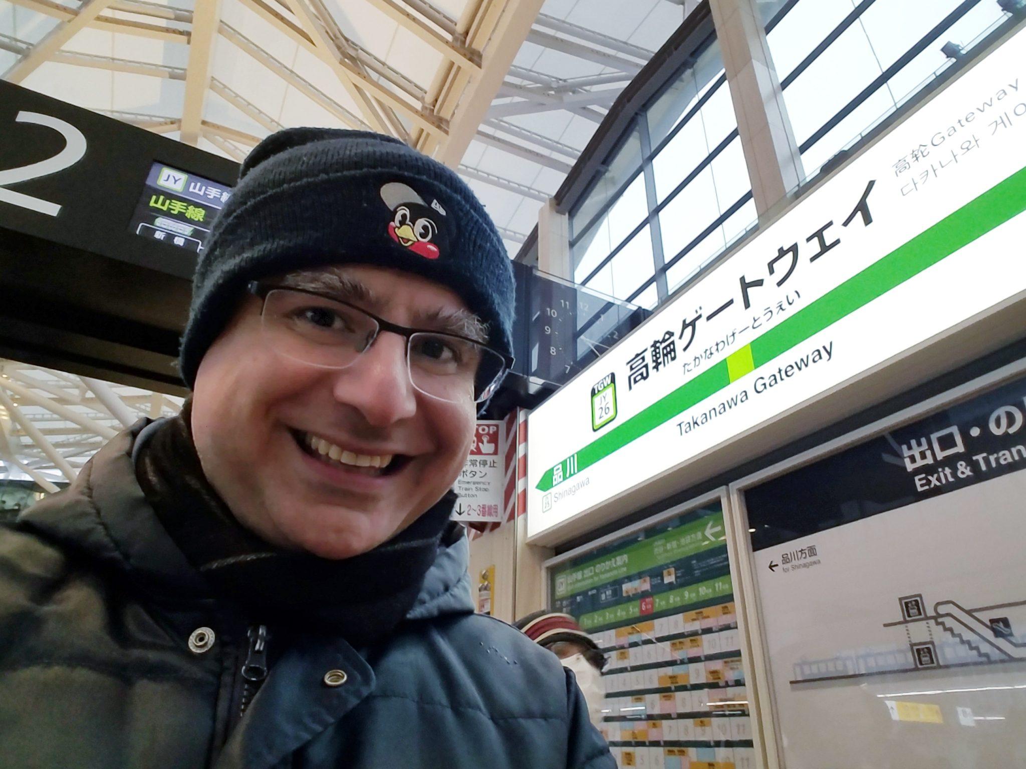 Takanawa Gateway Station opening on 14 March 2020