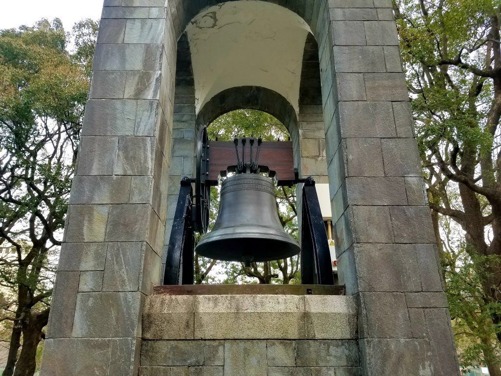 Liberty Bell in Hibiya Park, Tokyo, Japan