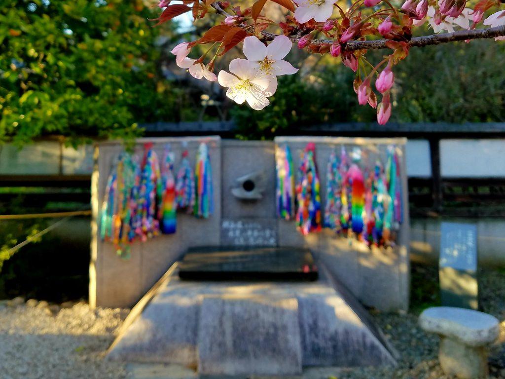 The flame of Hiroshima and Nagasaki at Ueno Toshogu in Ueno Park