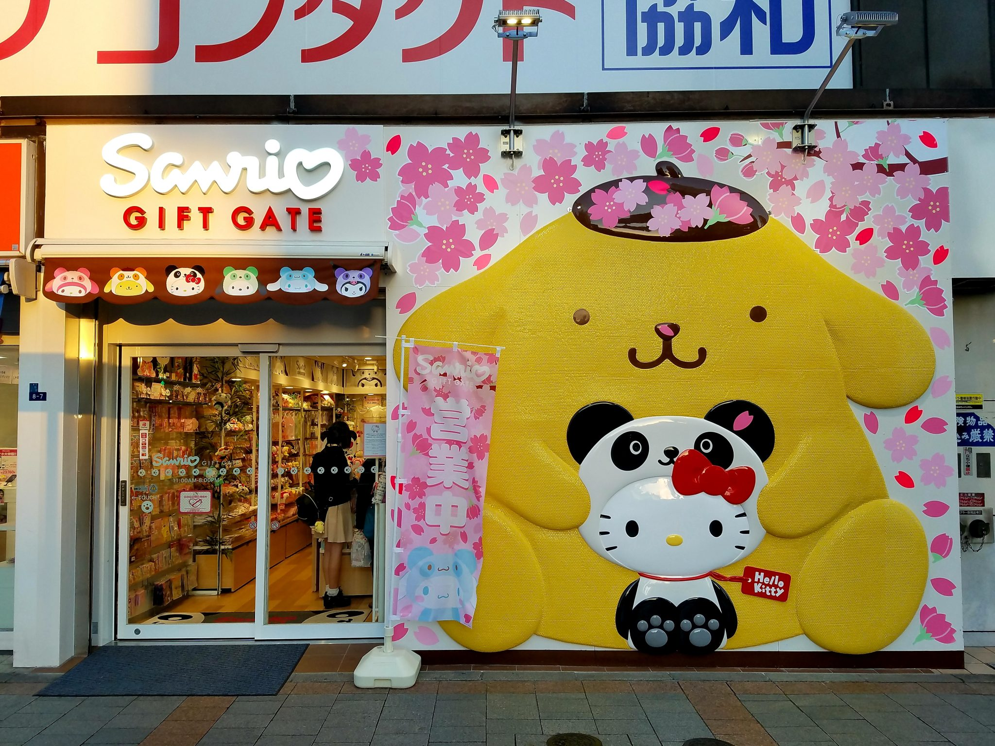 Panda Hello Kitty in the arms of Pompompurin: Sanrio opened their 107th Sanrio Gift Gate in Ueno on 24 January 2020