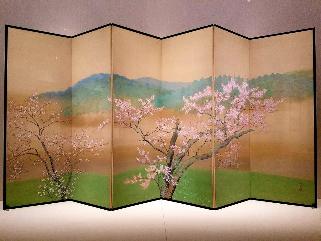 Spring Fields (From Spring Fields, Autumn Ravine) by Ono Chikkyo (1945) [Cherry Blossom Art]