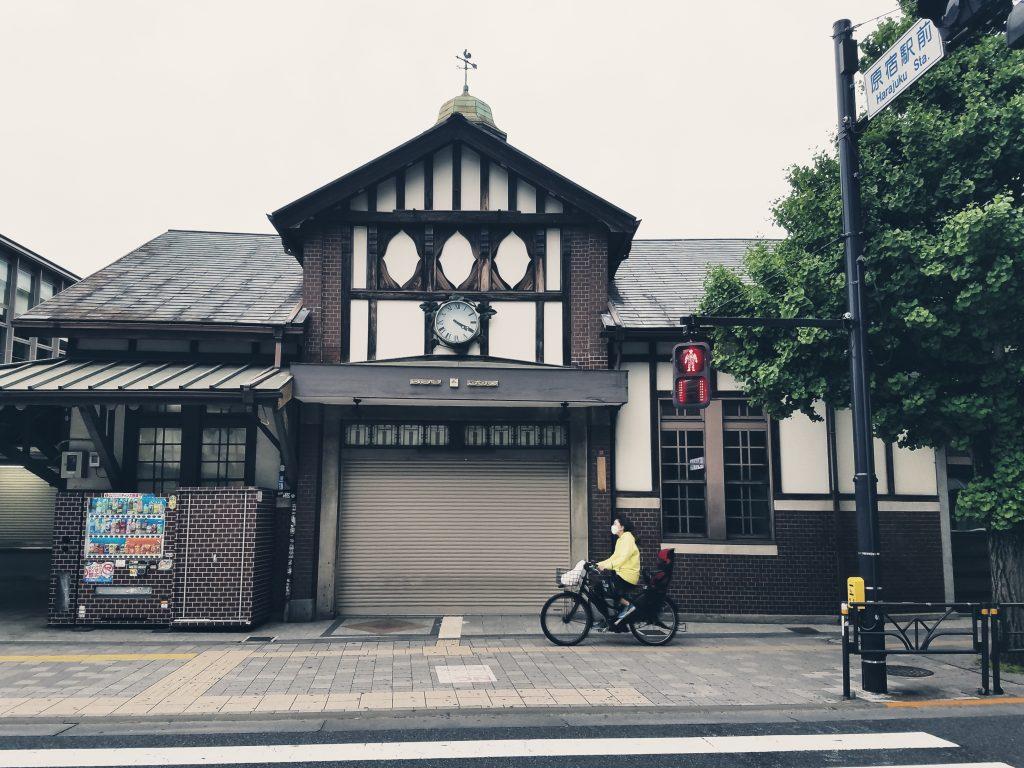The old JR Harajuku station building