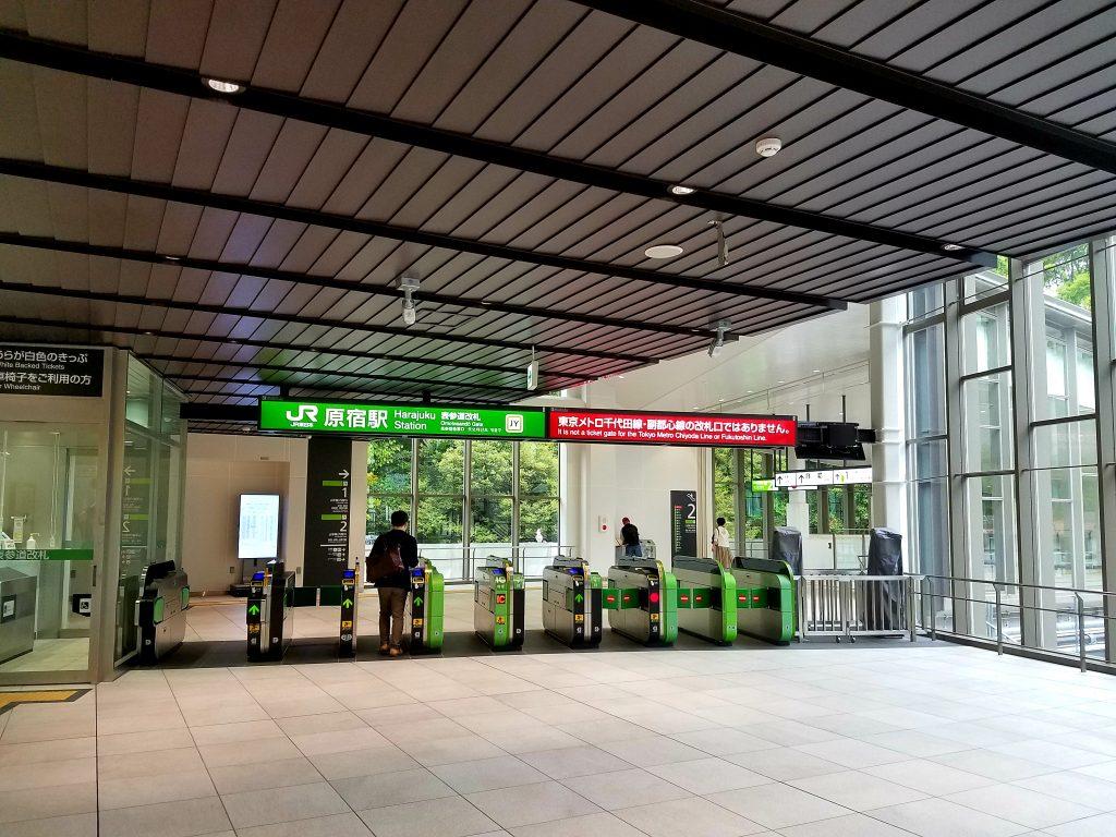 The new JR Harajuku station building Omotesando Gate