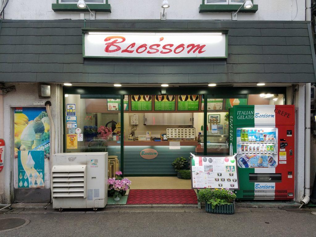 Blossom Crepe and Ice Cream shop in Todoroki, Tokyo