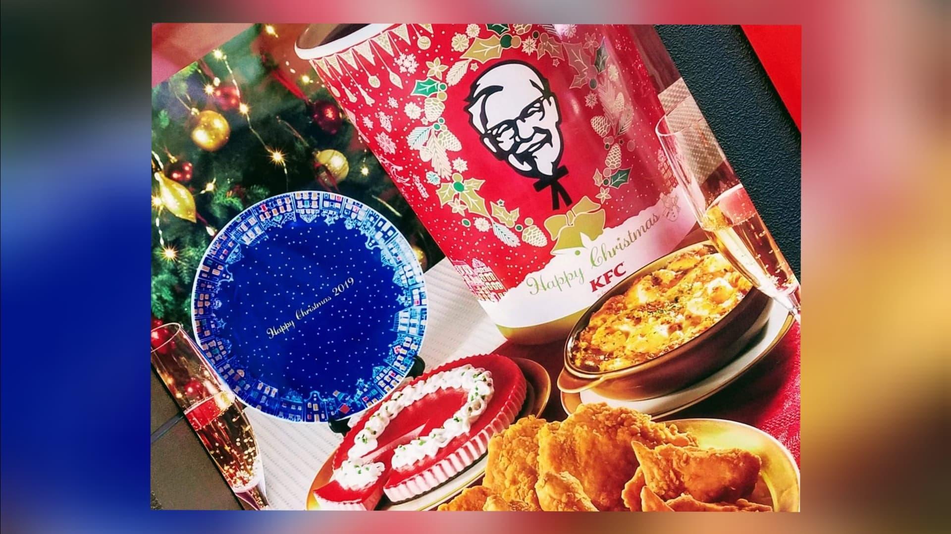 KFC Christmas Pack A 2017 - Tokyo Taste Test #005 | KFC in Japan