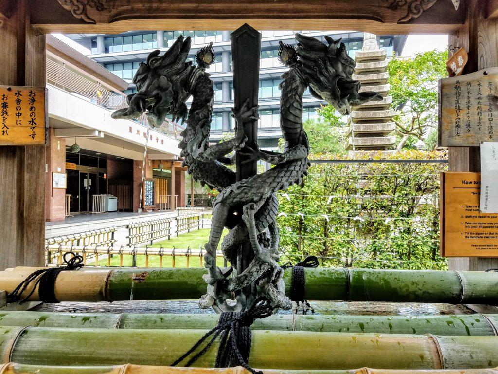 Temizuya fountain at Toyokawa Inari Tokyo Betsuin in Akasaka, Tokyo