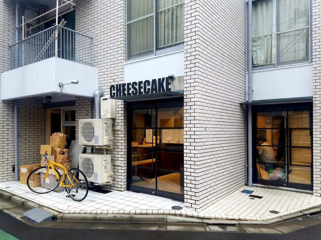 The cheesecake factory for cafe The SUN LIVES HERE is a cafe located in SANGENJAYA, Tokyo