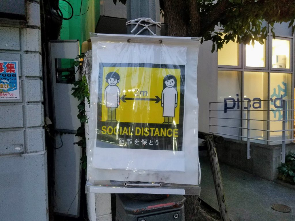 COVID-19 Social Distancing sign in Hiroo, Tokyo