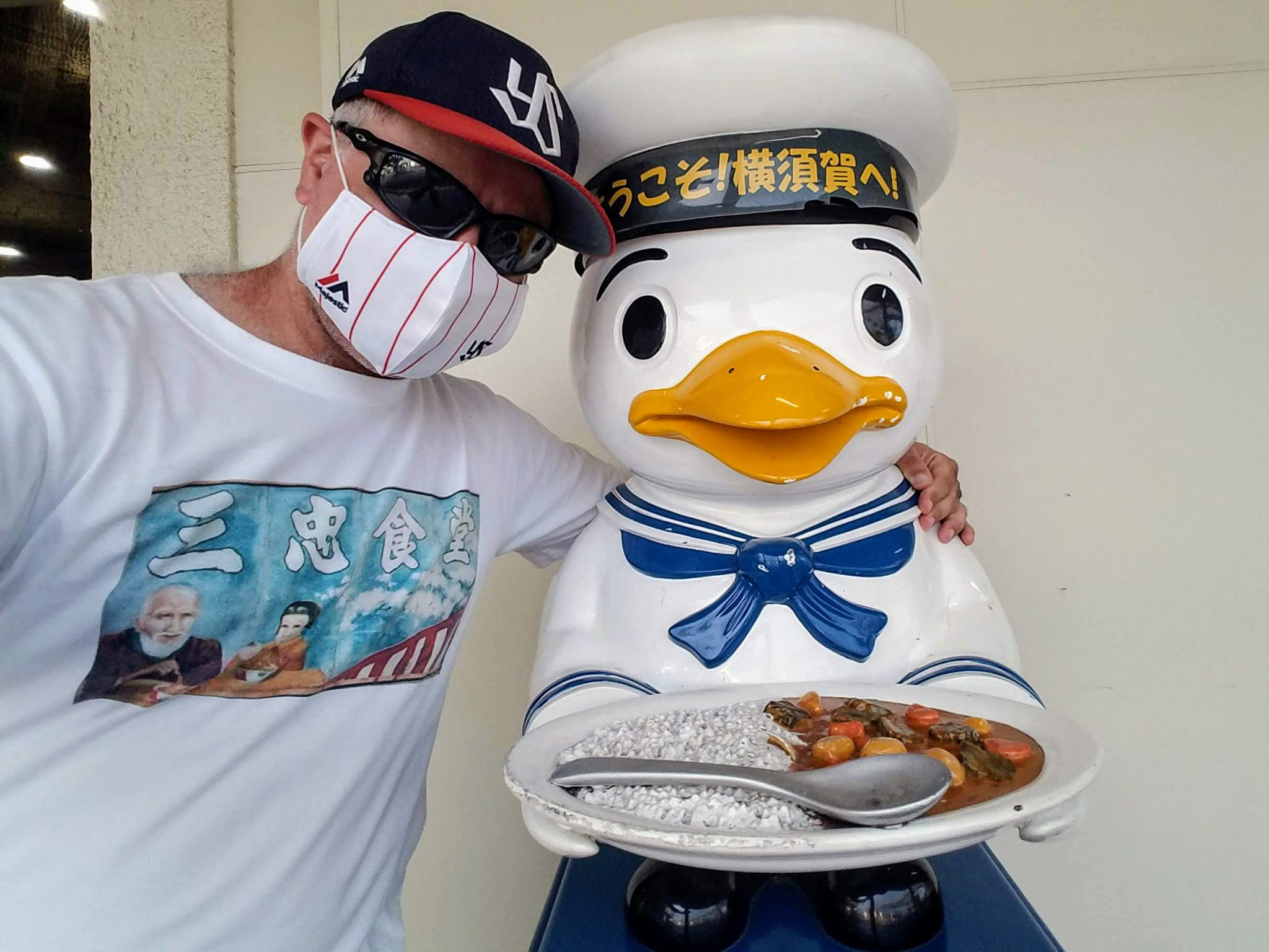 Sucurry (スカレー), mascot of Yokosuka with Mac, Founder and Lead Guide of Maction Planet