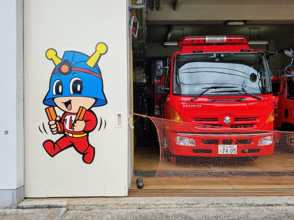 Tokyo Metropolitan Fire Department mascot called Kyuta-Kun