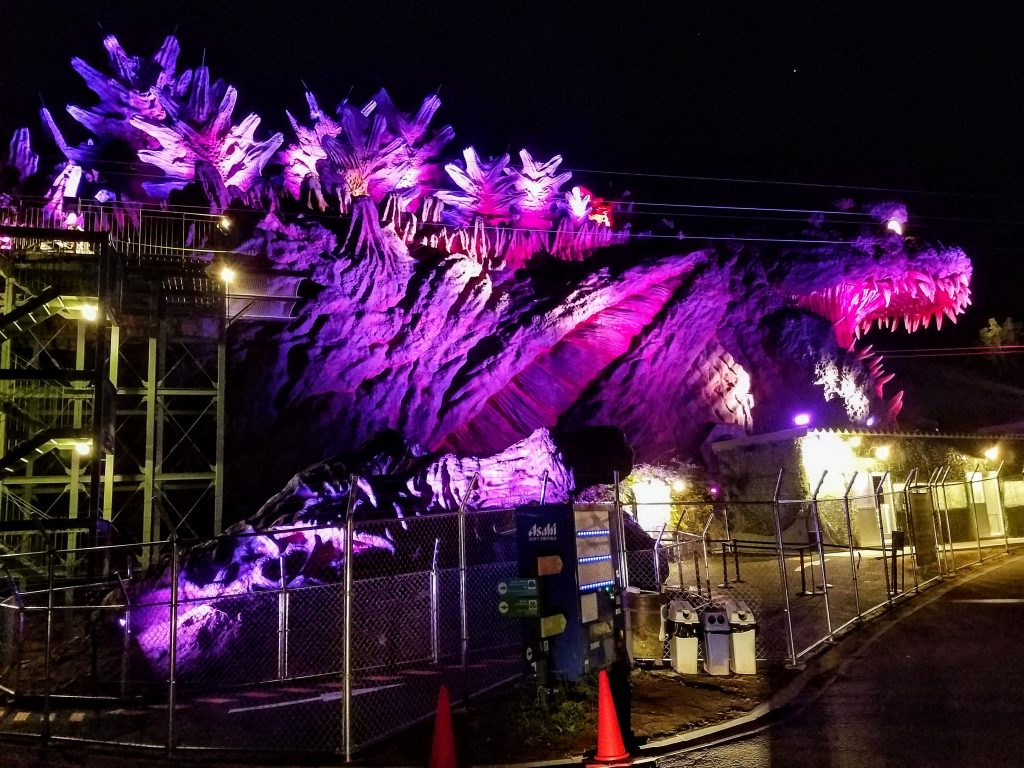 Godzilla zipline at Nijigen no Mori on Akashi Island