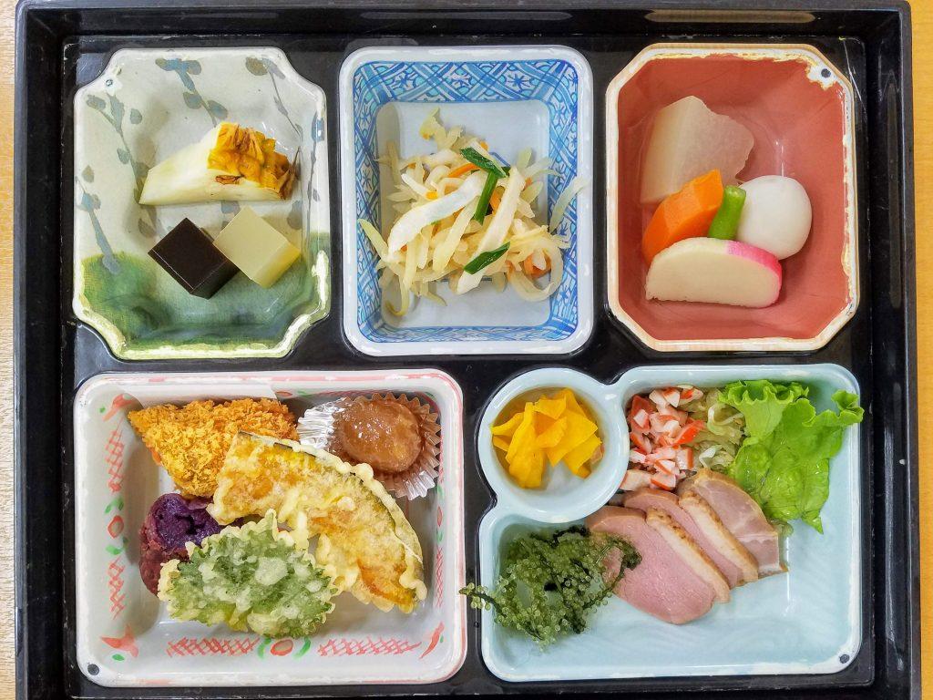 Yubu Island Bento Box