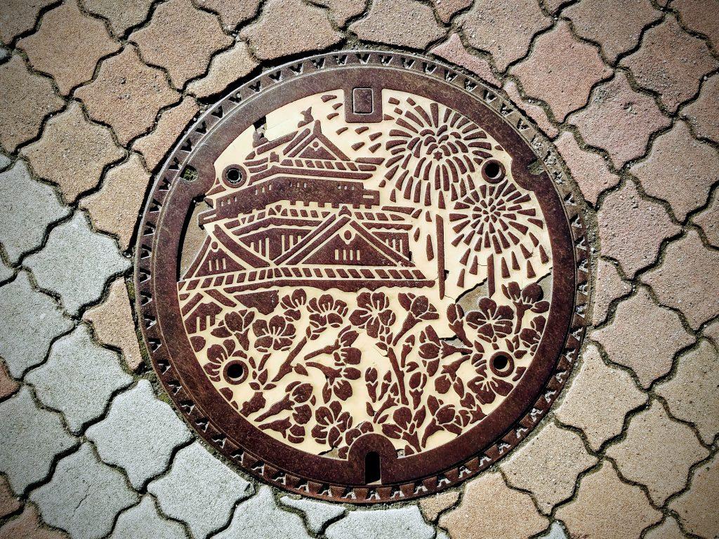 Okazaki manhole cover, Aichi prefecture