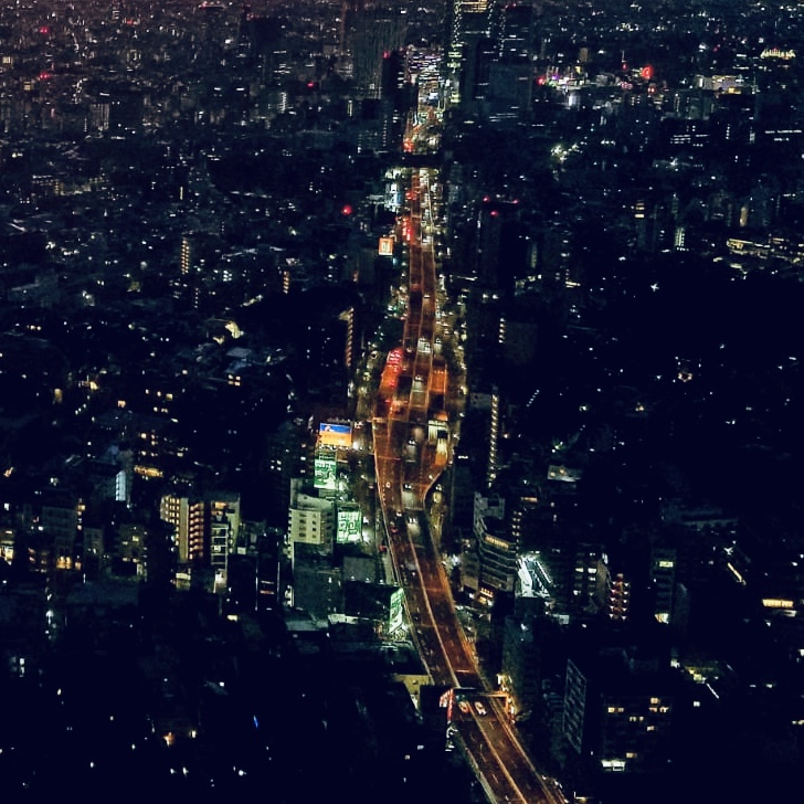 Tokyo ON #067: New Order