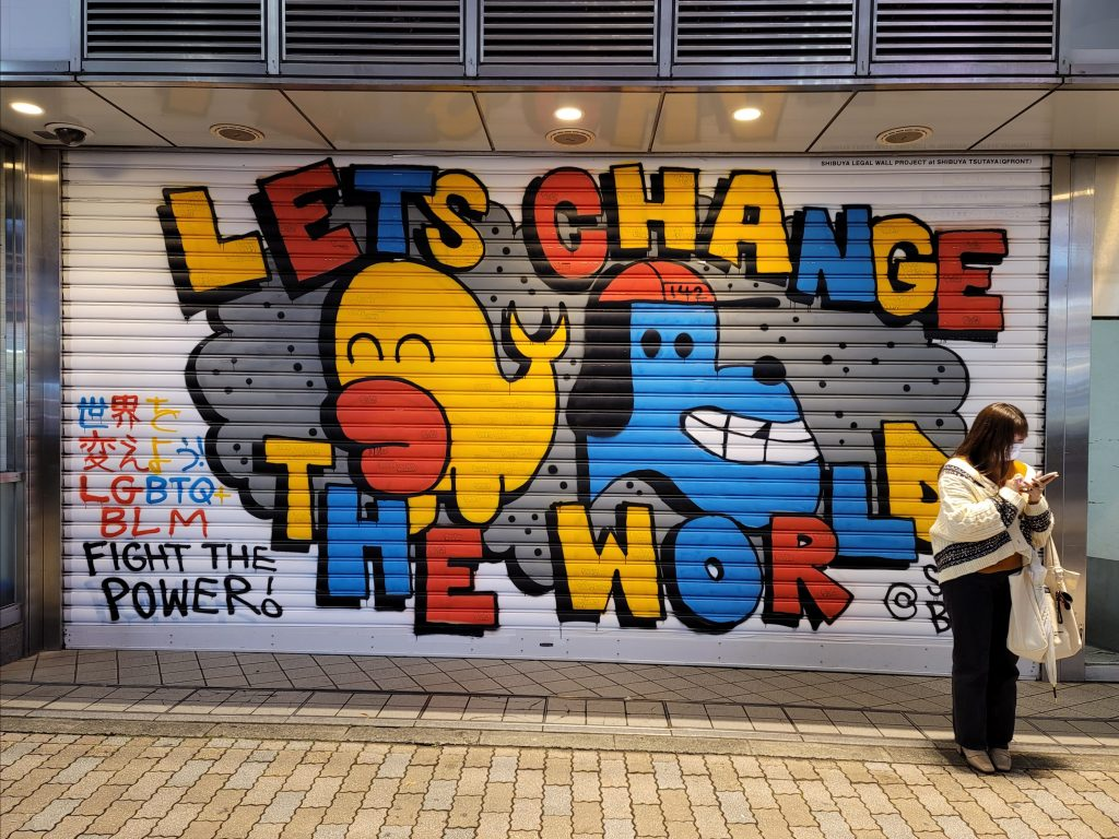 Let's Change the World mural in Shibuya