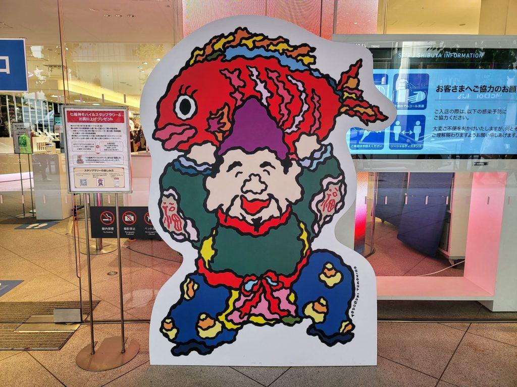 Ebisu by Tomohiro Todoroki outside Seibu Shibuya on Koen-dori