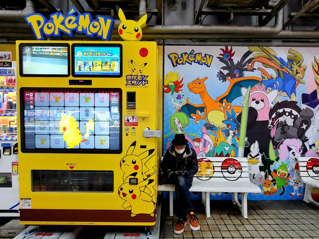 Pokemon vending machine outside Yodobashi Camera in Shinjuku