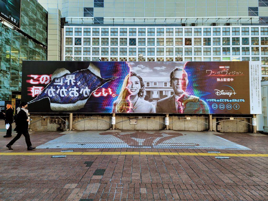 WandaVision poster in Shibuya near Hachiko