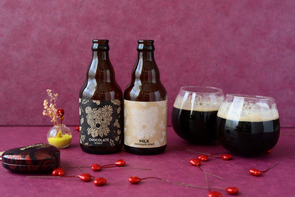 Valentine's Day beers from Baeren