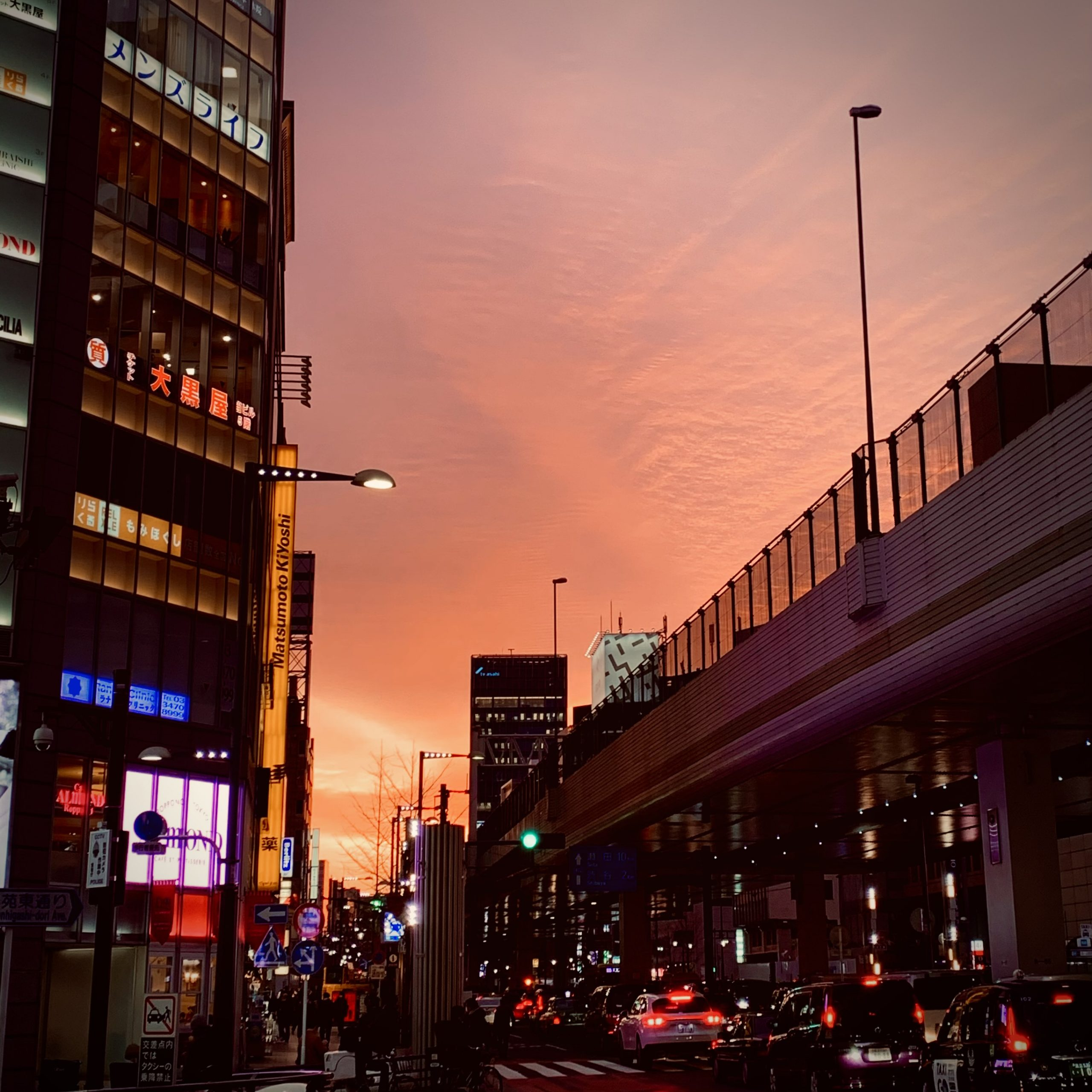 Tokyo ON #070: A New Hope - Roppongi Crossing at sunset
