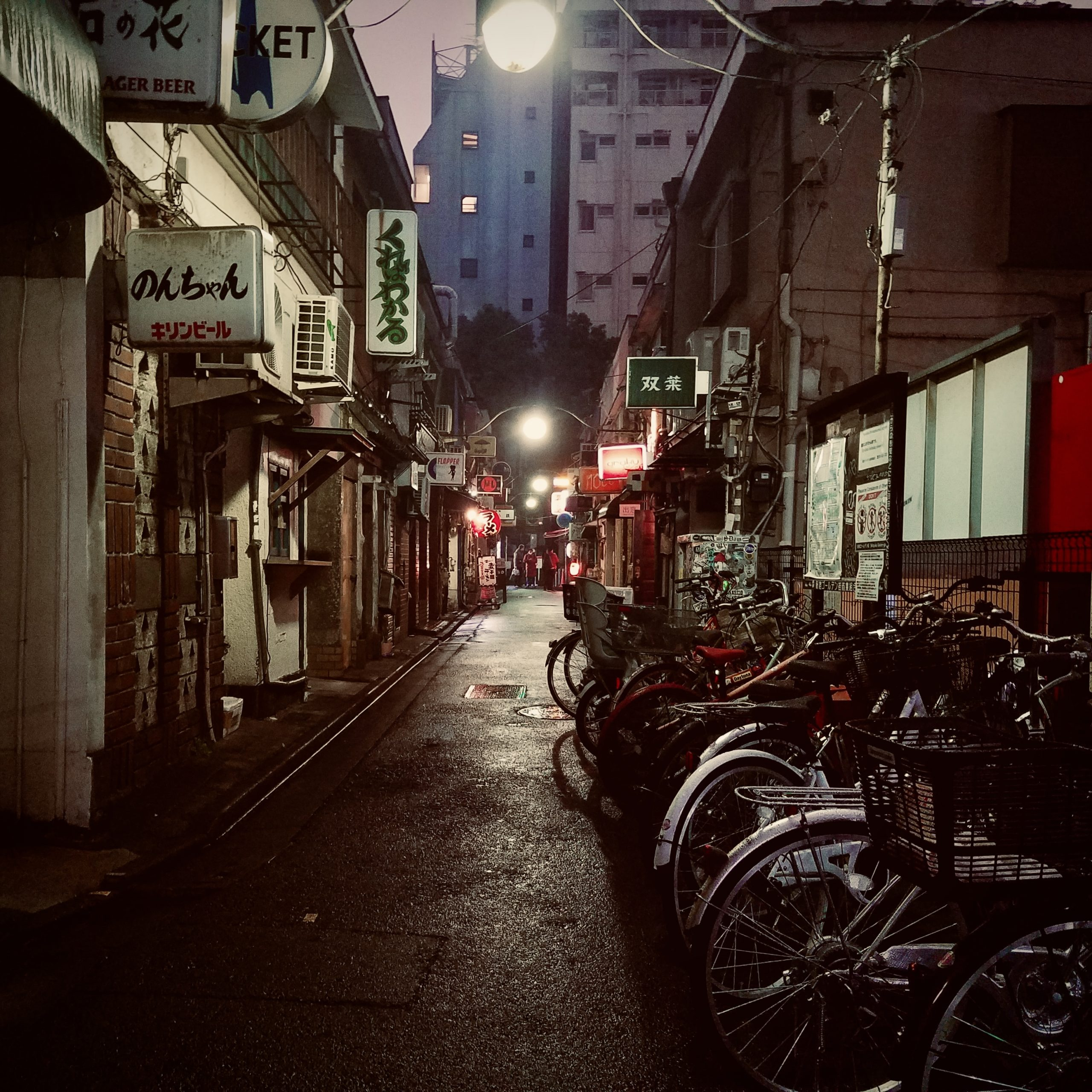 Tokyo ON In The Mix: Tokyo Wandering Vol.5