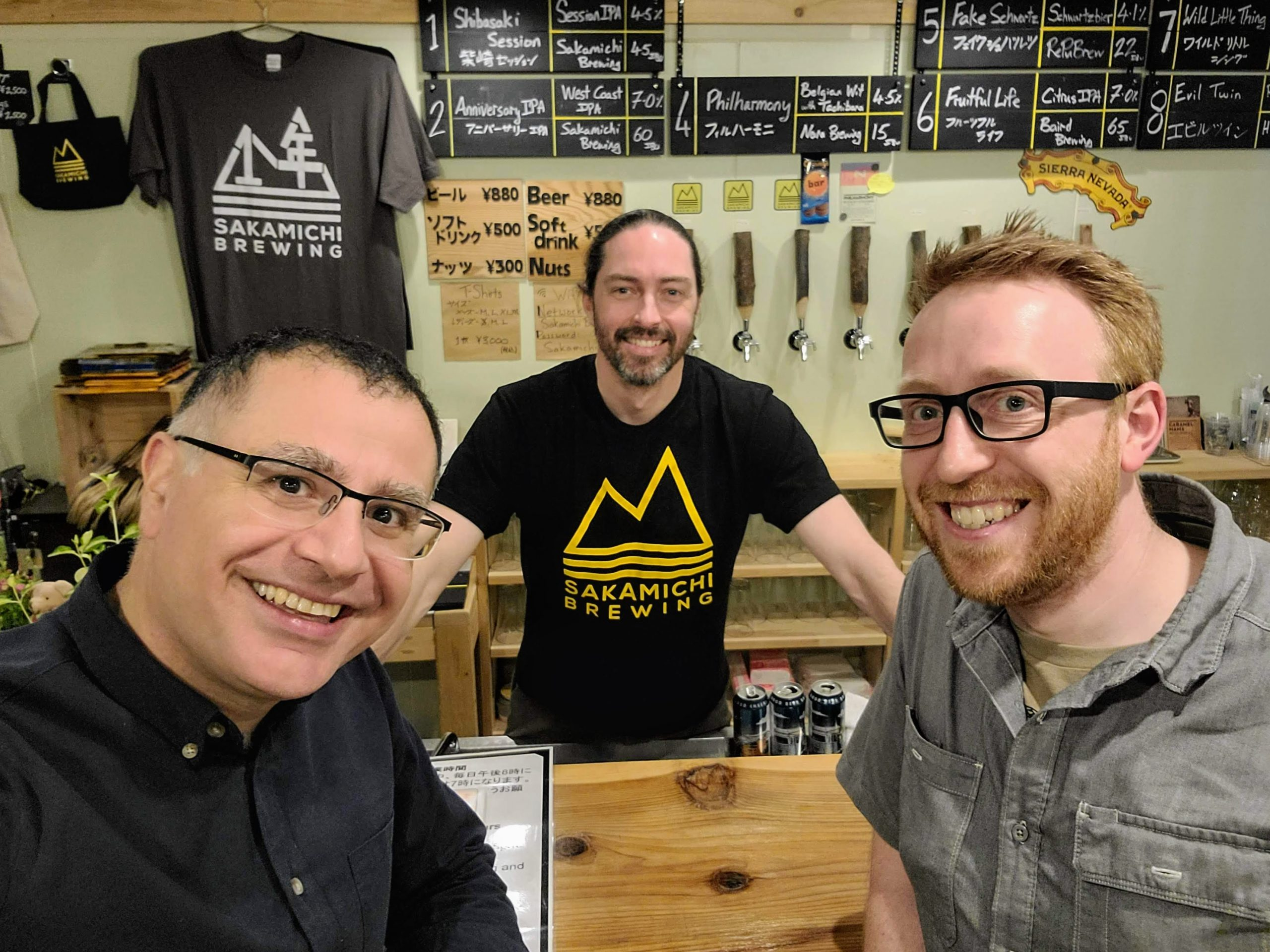 Sakamichi Nights podcast at Sakamichi Brewing: Kanpai Planet collaboration