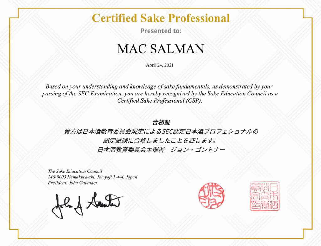 SPC Sake Professional Council John Gaunter certificate