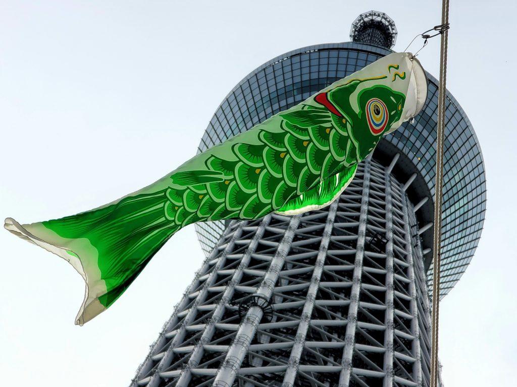 Koinobori Carp Streamers at Tokyo Skytree for Children's Day 2021