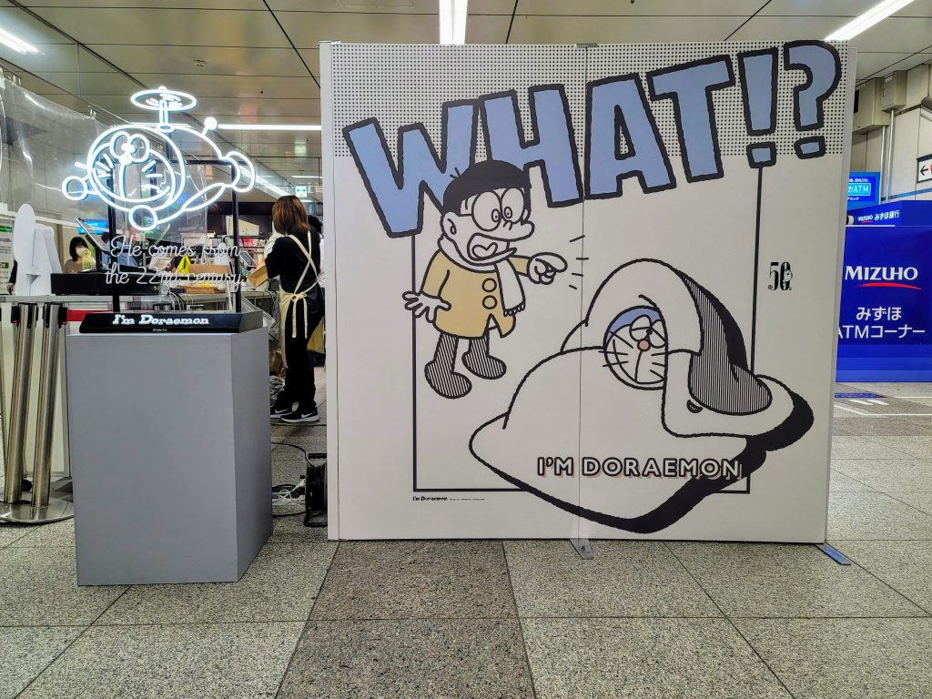 Doraemon pop-up store JR Akihabara Station