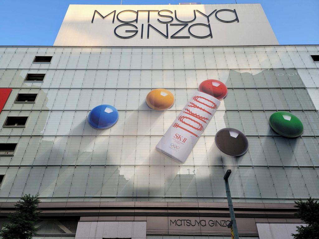 SKII Cosmetic at Matsuya Ginza