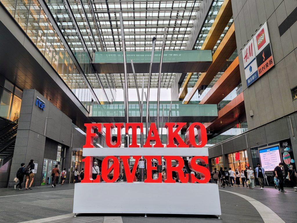 Futako Lovers 10th Anniversary Futako Tamagawa