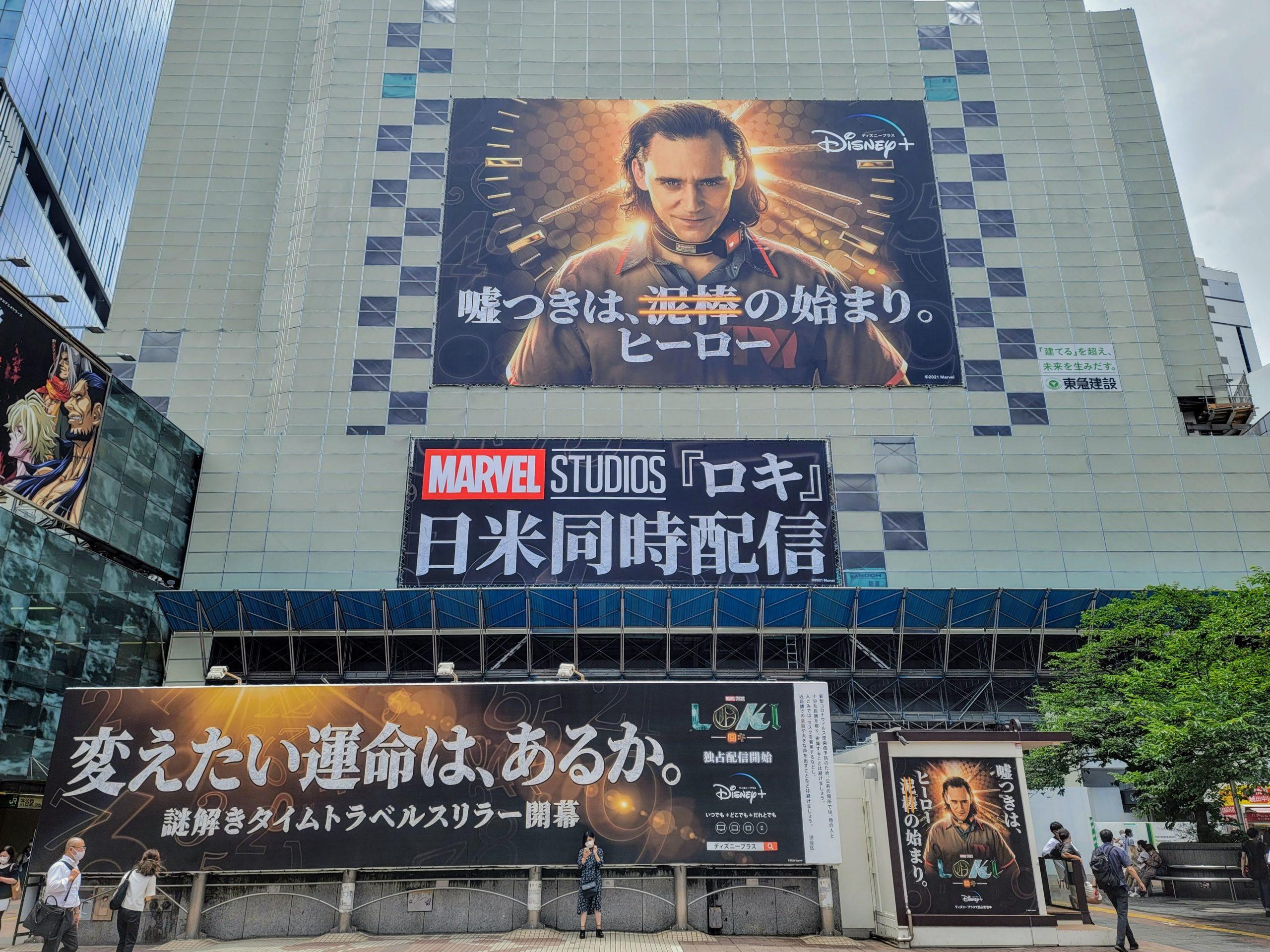 Loki from Disney+ and Marvel in Shibuya. Tokyo